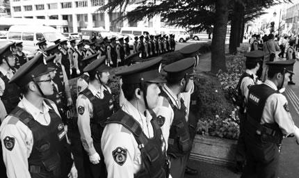police at protest in Japan