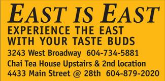 east-is-east