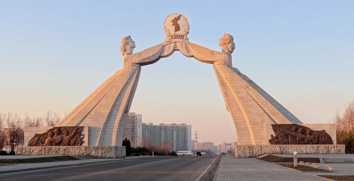 Monument to National Reunification